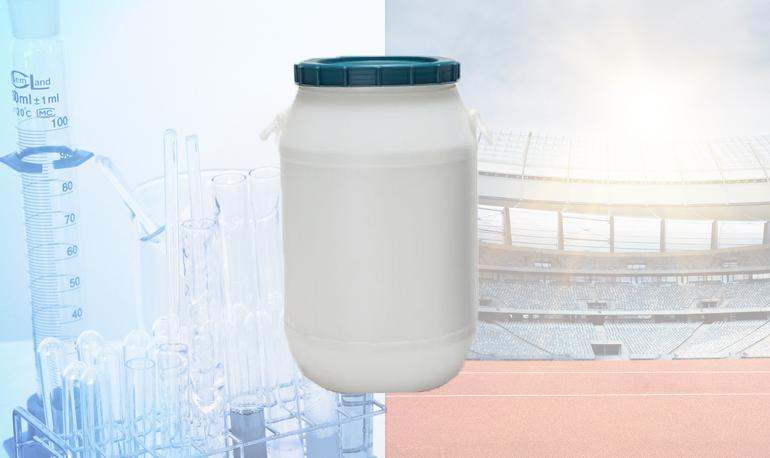 聚氨酯催化剂