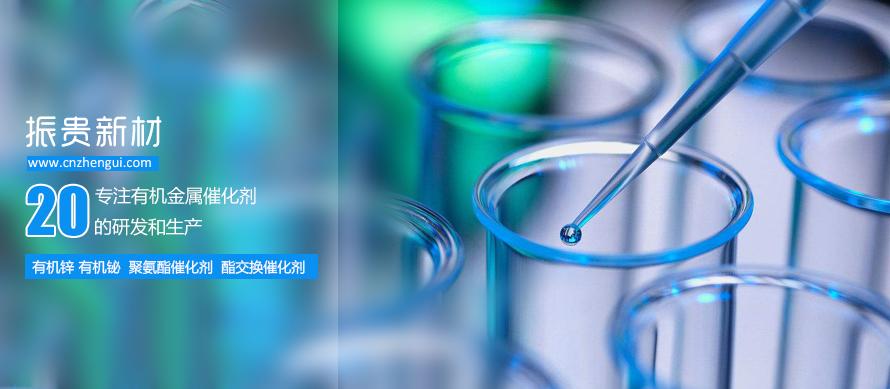 环保PVC热稳定剂,异辛酸钙